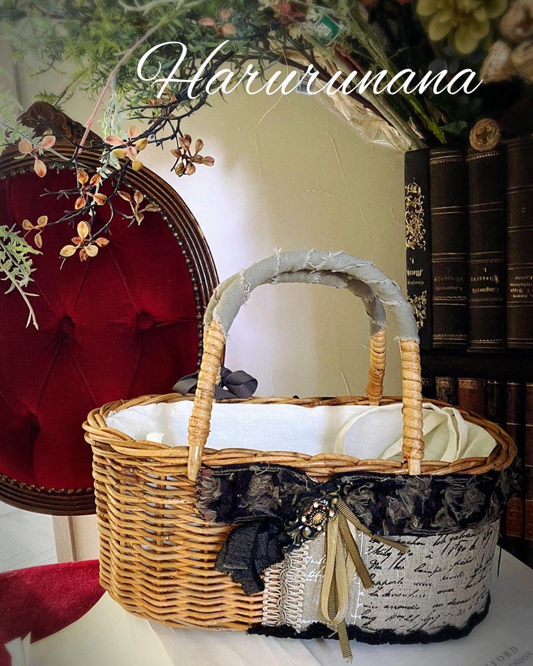 Haruruna'na